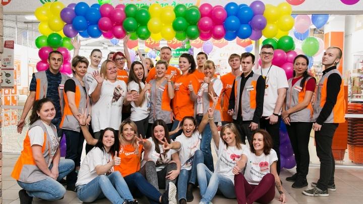 «Галамарт» открывается в Челябинске: как успеть купить электрический чайник всего за 199 рублей