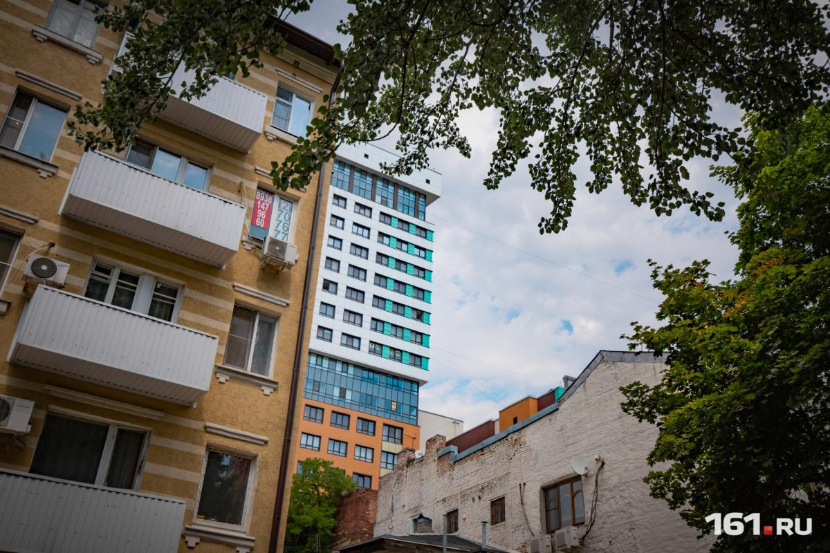 Жители Дона смогут приобрести жилье по льготной ипотеке
