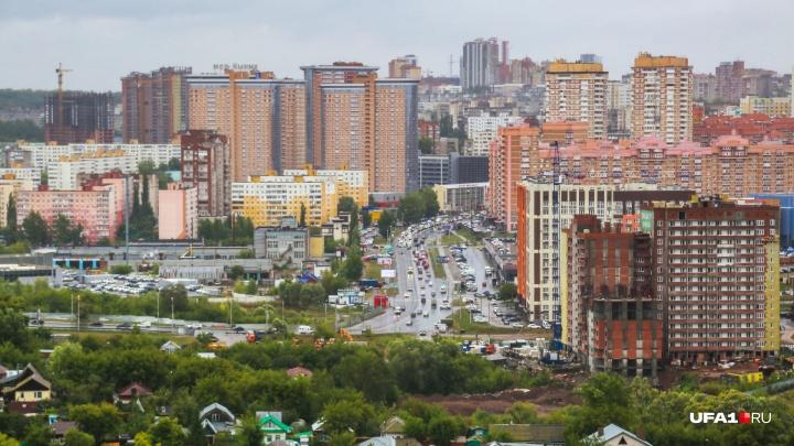 Участок в 8,5 гектара на улице Бакалинской в Уфе отдали под застройку