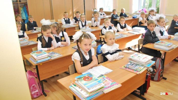 На ремонт — по 150 рублей, на тетради — по тысяче: в школах Архангельска продолжаются поборы