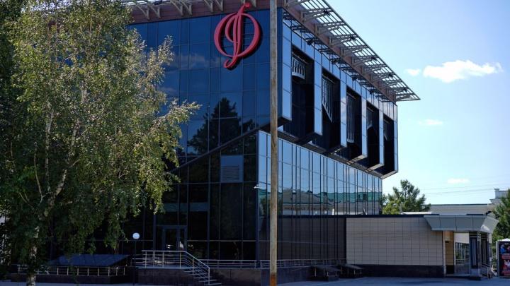 Омская филармония сообщила о сайте-подделке: билеты на нём стоят почти в шесть раз дороже