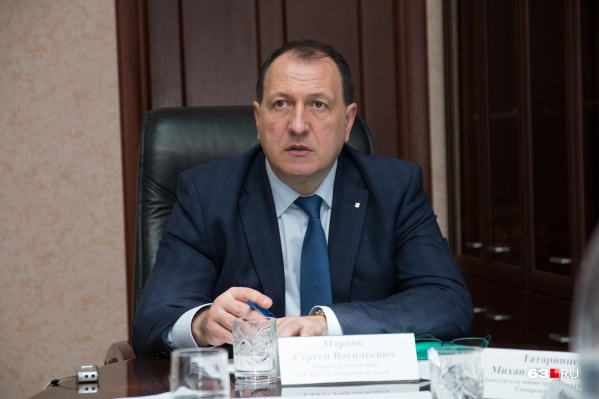 Сергей Марков был министром чуть больше года