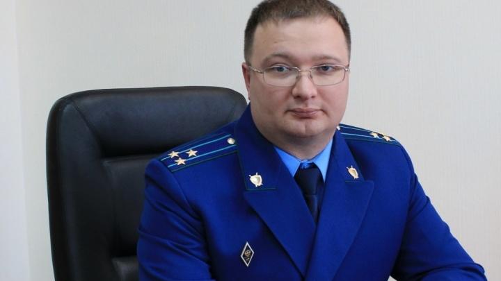Тесть — советник губернатора, жена — в погонах: что известно о новом прокуроре Тюменской области