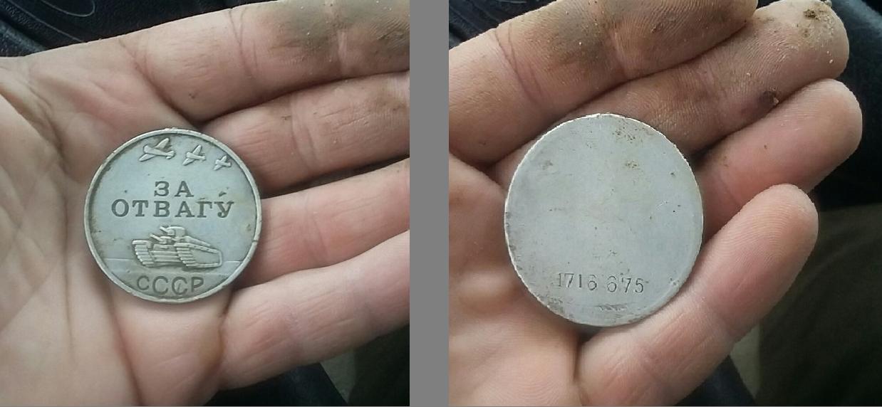 Хозяина медали нашли благодаря заметке в газете
