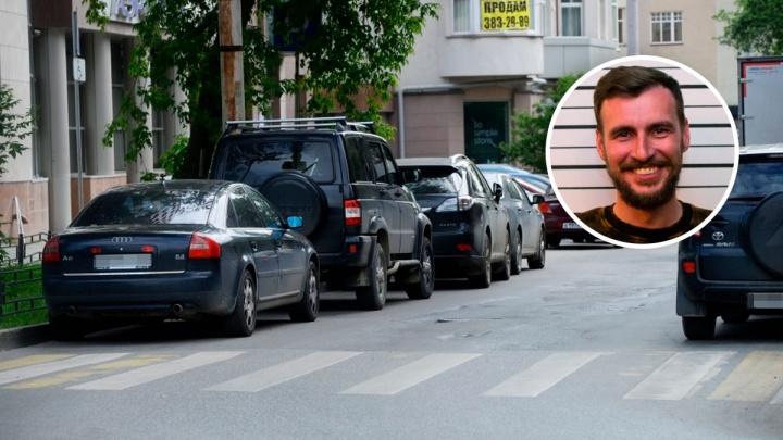 «Знаки втыкают повсюду, а парковок нет»: колонка екатеринбуржца о том, как он стал автохамом