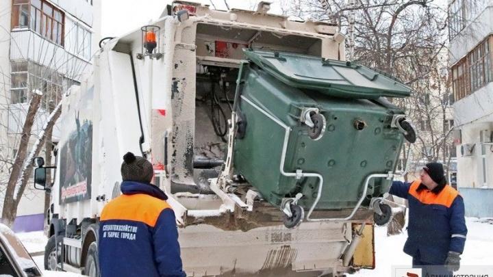 Отмена «Оранжевого пакета»и новые тарифы: Башкирия перешла на новую систему вывоза мусора