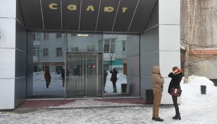 Сохранят два кинозала: здание «Салюта» станет площадкой для детских фестивалей