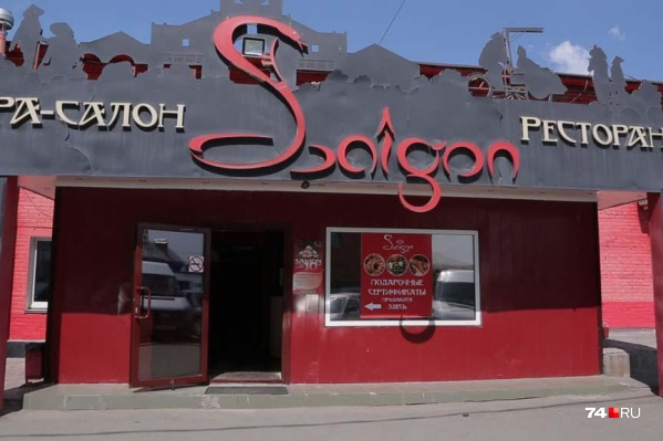 Вьетнамский ресторан открыли в Челябинске 13 лет назад