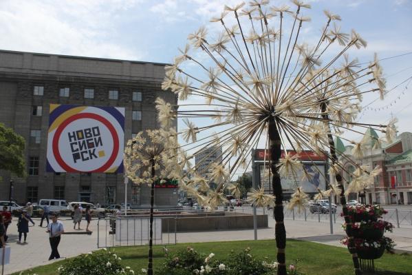 Покупательная способность новосибирцев не позволила Новосибирску пробиться в первые 300 городов мира