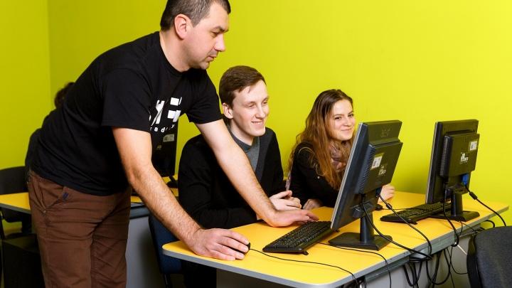 Учите «цифру»: будущее немыслимо без IT-технологий