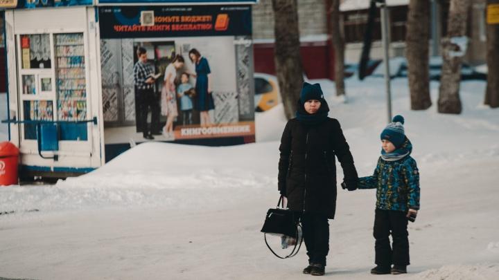 Младшеклассникам Тюмени и района отменили занятия