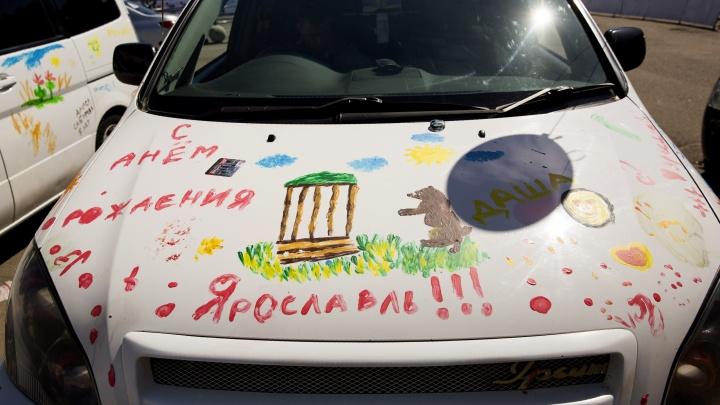В Ярославле в День города общественный транспорт пустят допоздна: полное расписание
