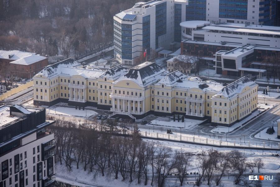 Разбитый тротуар вцентре Екатеринбурга «завел» страничку в социальная сеть Instagram