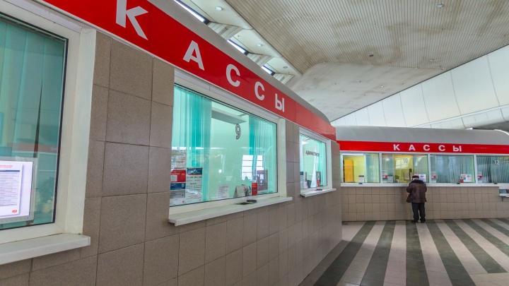 Школьники Самарской области смогут путешествовать на поезде со скидкой