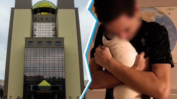 В НГУ объяснили, почему матери погибшего студента не сообщили о его смерти