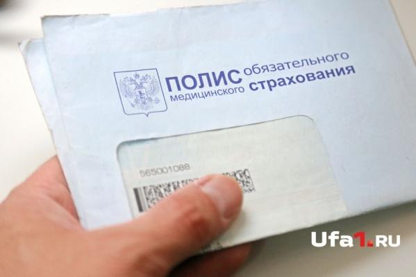 Полезная памятка для читателей Ufa1