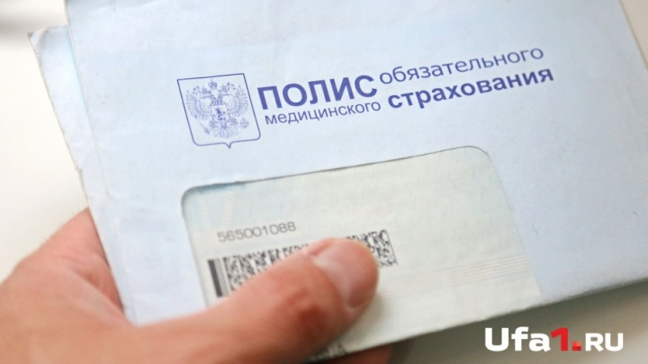 Восемь вопросов о бесплатной медицине: что жителям Башкирии положено по ОМС
