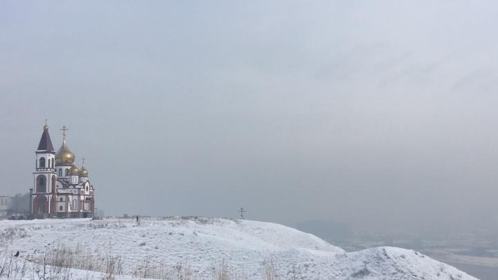 После трёх дней чистого неба Красноярск вновь затянуло пыльной дымкой