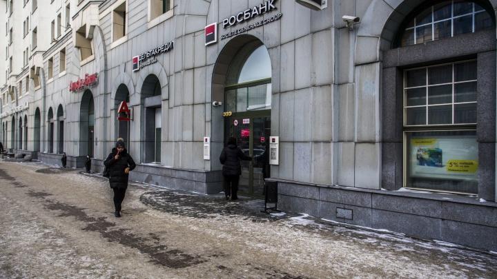 Город должников: новосибирцы просрочили 16 миллиардов — рассказываем, сколько приходится на каждого