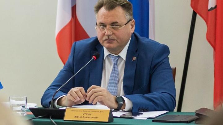 Спикер Пермской гордумы Юрий Уткин отказался награждать сам себя