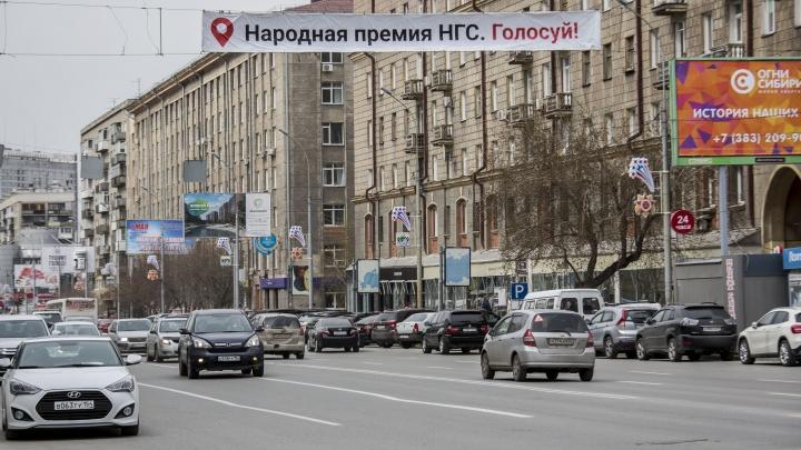 За лучшие компании Новосибирска проголосовали 70 тысяч горожан
