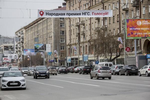 За победителей новосибирцы голосовали со2 апреля по 20 мая