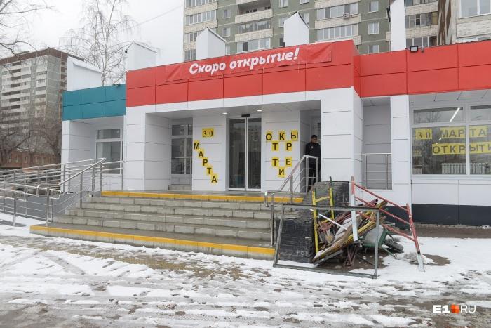 Много лет в помещении на Московской работал элитный ресторан