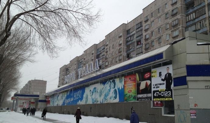 Из дома в Магнитогорске, где произошёл взрыв, из-за пожара эвакуировали жителей