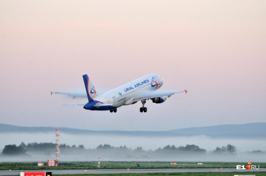 Всамолете русской авиакомпании родился ребенок