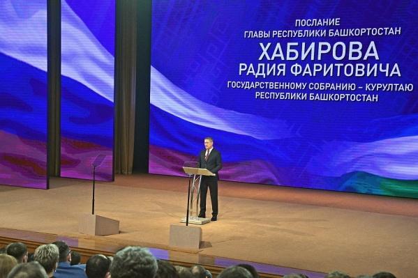 Радий Хабиров рассказал, как будет жить регион в ближайшие пять лет