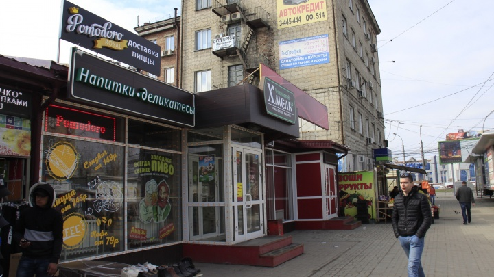 В Новосибирск пришла сеть очень маленьких пиццерий от звезды сериала «Универ»