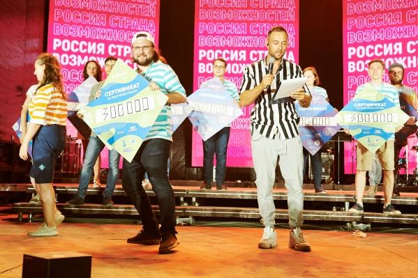 Эксперты форума оценили идею Дмитрия Тарасова и выделили ему грант в 300 тысяч рублей