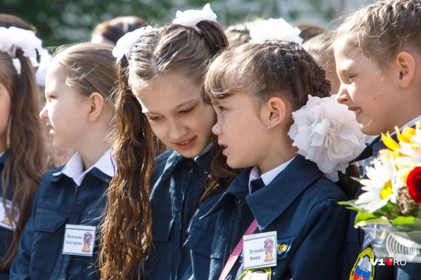 Перед школьными линейками в Волгограде после дождя благосклонно выглянуло солнце