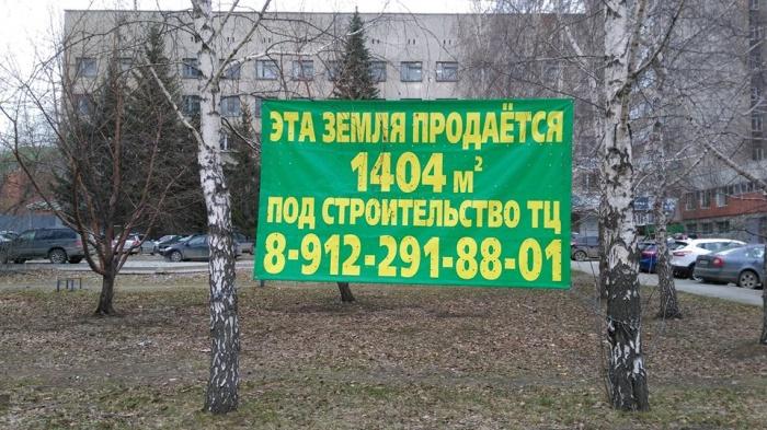Участок в районе дома №105а