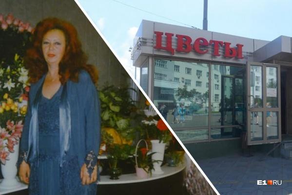 Алла Михайловна в своём цветочном магазине