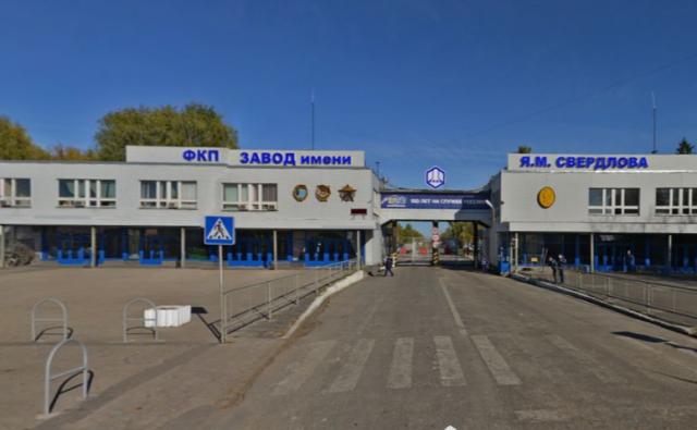 Реагент Продажа Энгельс alpha-PVP price Томск