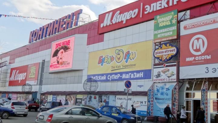 Дирекция «Континента» прокомментировала новость о закрытии торгового комплекса из-за приезда Путина
