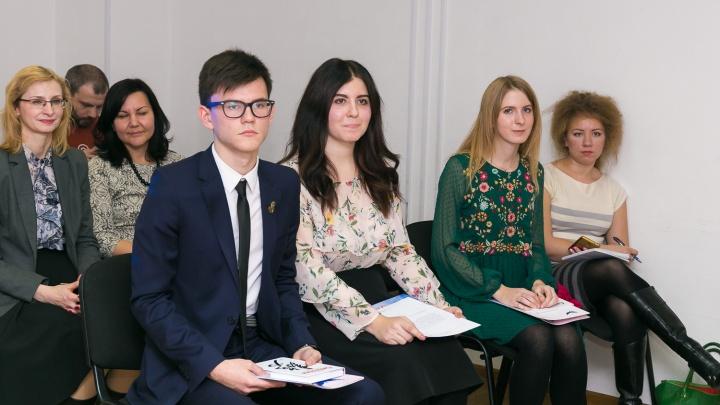 Банк Хоум Кредит назначил стипендию студентам из Новосибирской области