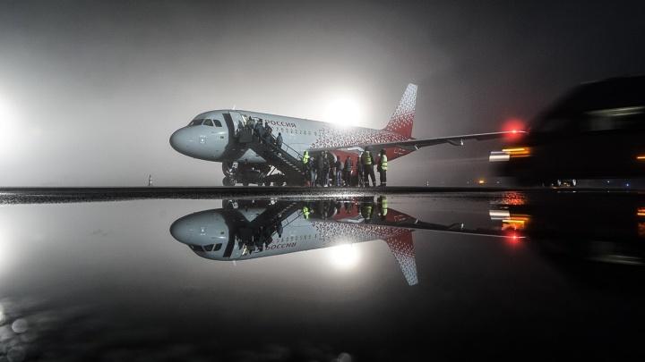 Из-за утреннего тумана в Омске задержали сразу несколько авиарейсов