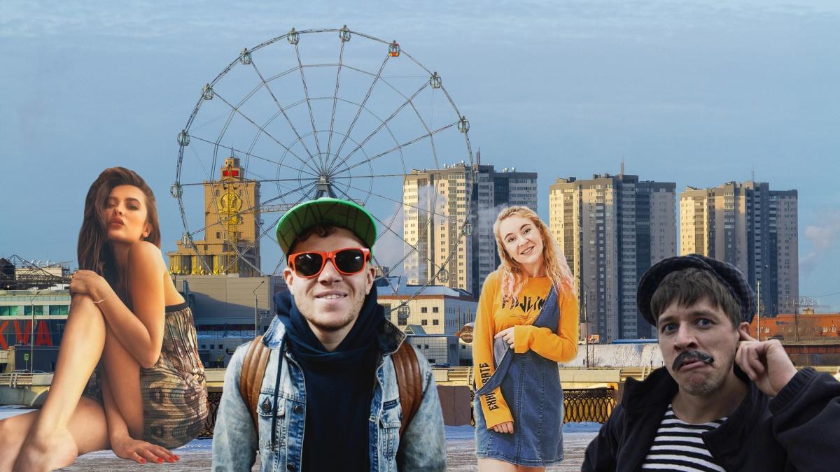 Примерно половина самых успешных блогеров переехала из Челябинска, остальные продолжают творить на Урале