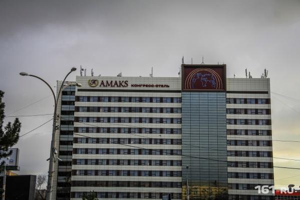 Многоэтажка должна была появиться напротив отеля «Амакс»