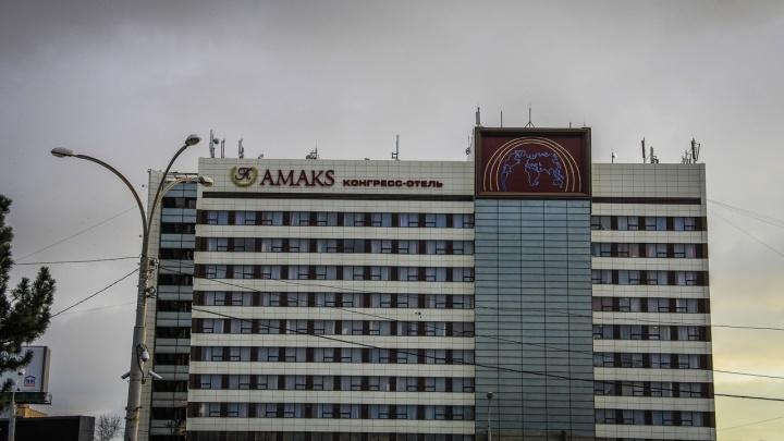 Суд запретил строить многоэтажку возле отеля «Амакс»