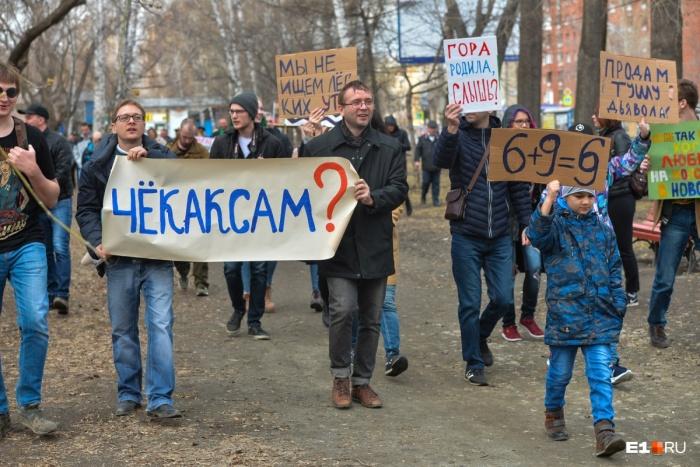 «Монстрацию» опять не пустили в город, так что участники акции пройдут со своими транспарантами по Вторчермету