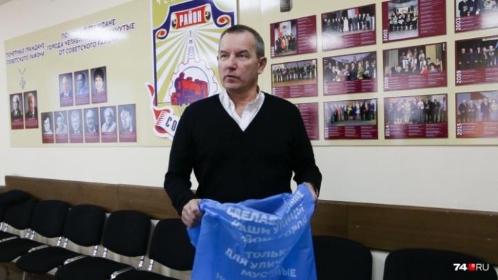 Мимо «наноурн»: в Челябинске расторгли контракт с предпринимателем, который не убирал 400 мусорок