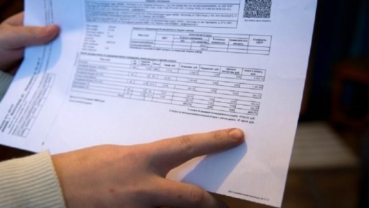 «Могут требовать перерасчет»: прокуратура Волгограда запретила коллекторам брать долги за капремонт