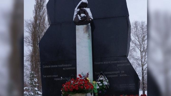 Уфимцы прочтут «Молитву памяти», вспоминая жертв политических репрессий