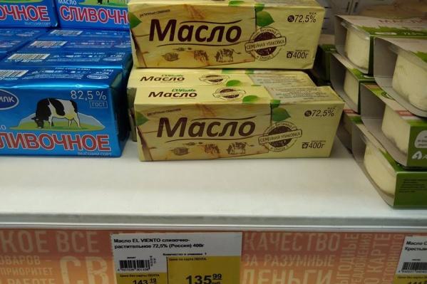 Такая упаковка, по мнению эксперта, обманывает потребителя