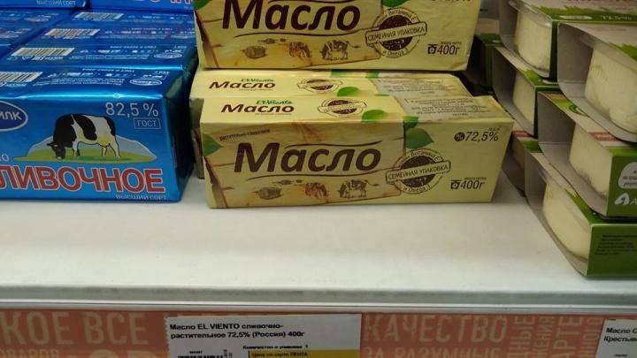 Борец с фальсификатом заметил обманывающие этикетки масла в «Ленте»