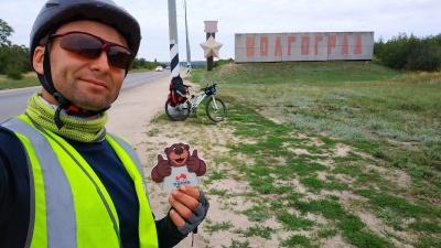 «У меня нет ощущений, что попал в провинцию»: отчаянный велосипедист из Перми доехал до Волгограда