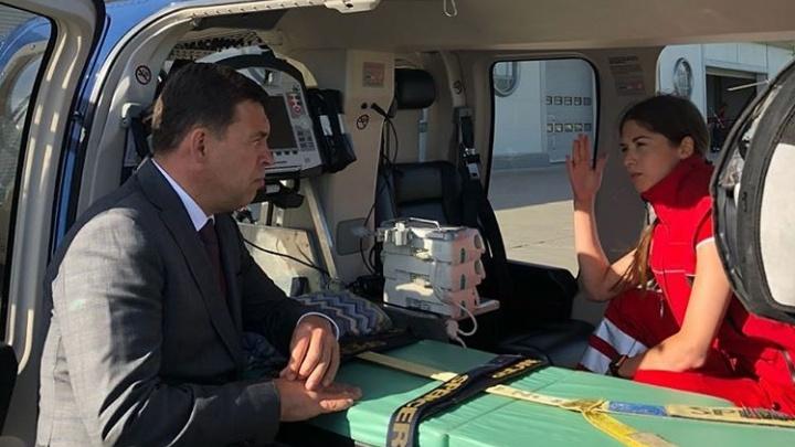 Евгений Куйвашев пообещал купить три вертолета для работы на местах ДТП в области